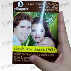 Hair Dyeing Shampoo Light Brown Color- Poompuksa (24ml)