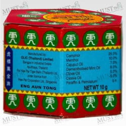 Balm Red Ointment - Tiger Balm HR (10g)