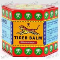 Balm Red Ointment - Tiger Balm HR (10g)