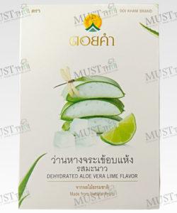 Doi Kham Dehydrated Aloe Vera has lemon