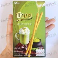 Pejoy Matcha Latte Flavour