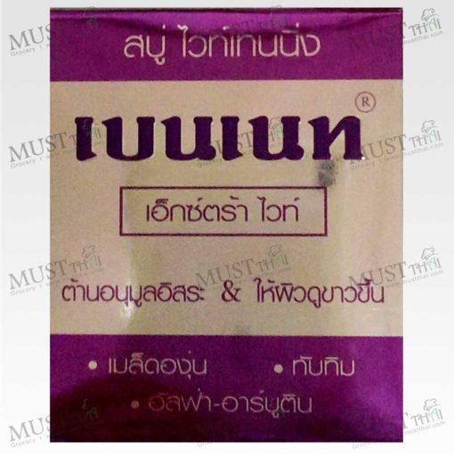 Bennett Extra White Anti-Oxidant & Whitening soap