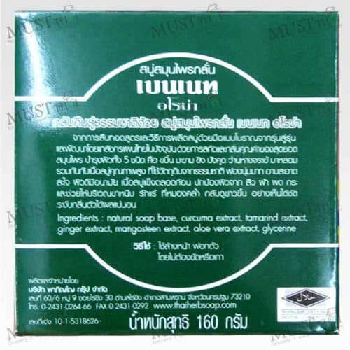 Bennett Herbal Soap 160 g