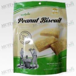 KMsnack Thai Classic Crunchy Sweet Peanut 144g