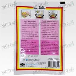 Holy Basil Seasoning Paste - Lobo (50g)