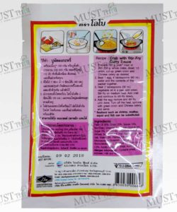 Lobo Stir Fry Curry Sauce 50g
