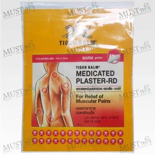 Tiger Balm Plaster (Warm) Medicated 7x10 cm Thai
