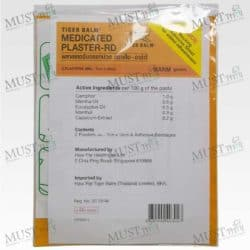 Tiger Balm Plaster (Warm) Medicated 7x10 cm Thai