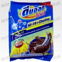 3in1 Malt Extract Beverage Chocolate Flavored Ready Mixed - Dmalt 700g (35g x 20pcs)