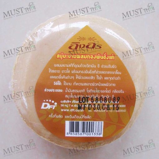 Ing On Tamarind with Nasutus Soap 160g Thai