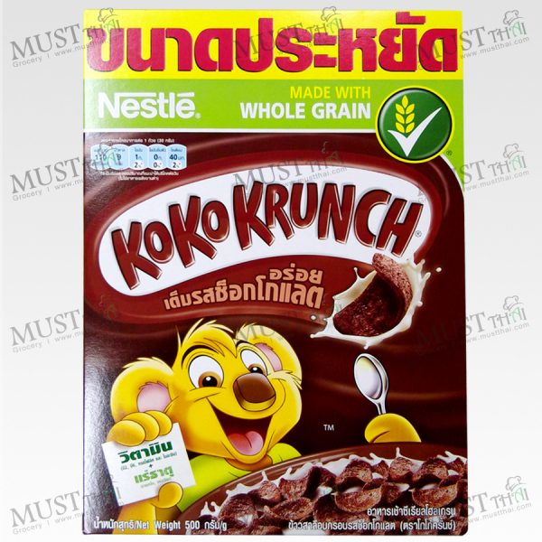 Koko Krunch Chocolate Flavoured Whole Grain Wheat Curls Breakfast Cereal 500g