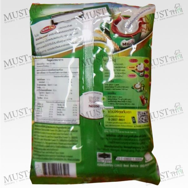 Milo Activ-Go 3in1 Chocolate Malt Mixed Beverage 165g (33g x 5pcs)