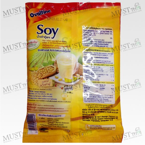 Ovaltine Natureselect Soy Ready Mix Soya Milk 150g (30g x 5pcs)