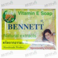 Bar Soap Vitamin E Natural Extracts with Curcuma – Bennett (130g)