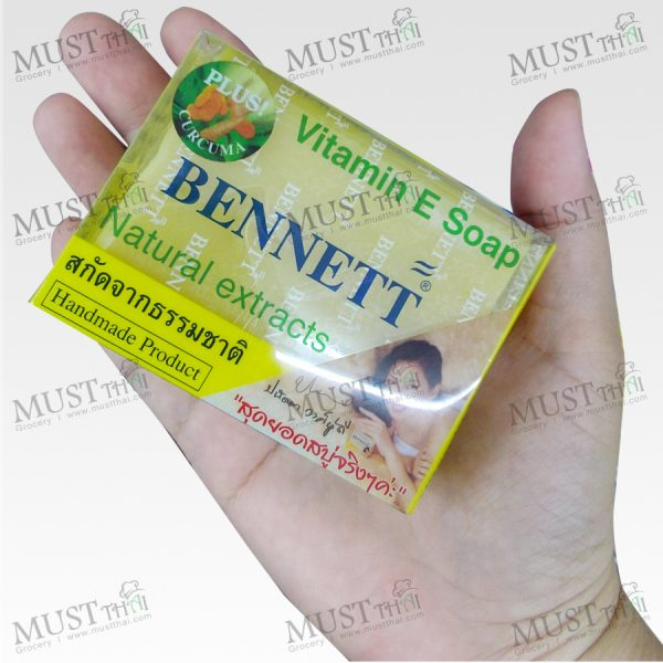 Bar Soap Vitamin E Natural Extracts with Curcuma – Bennett (130g)