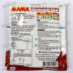 Mama Pork Flavour Pre-Cooked Rice Soup 50 g