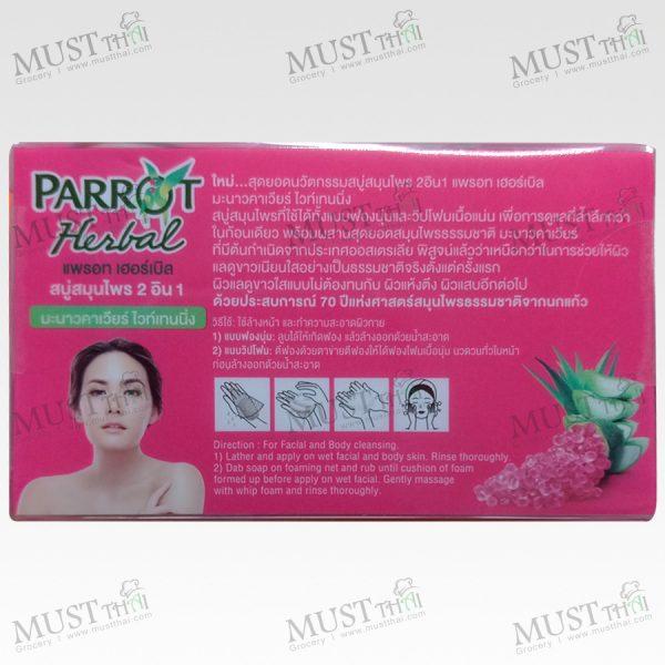 Parrot Herbal Caviar Lime Aloe Vera 2in1 Herbal Soap 130g