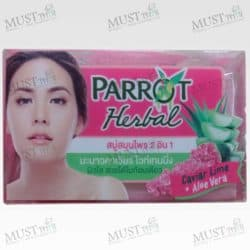Parrot Herbal Caviar Lime Aloe Vera 2in1 Herbal Soap 130g