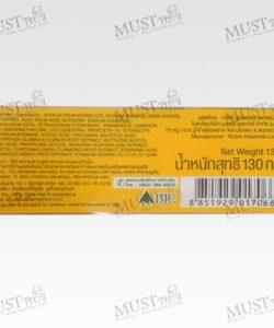 Turmeric Moringa + Tamarind 2in1 Herbal Soap - Parrot (130g)