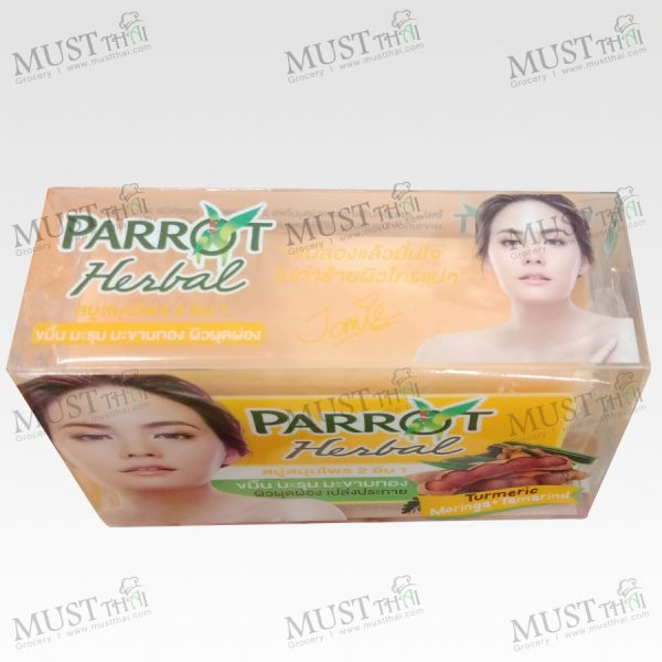 Turmeric Moringa + Tamarind 2in1 Herbal Soap - Parrot (130g)