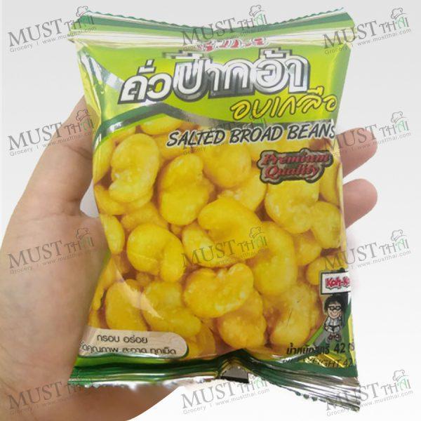 Koh-Kae Salted Broad Beans 42g