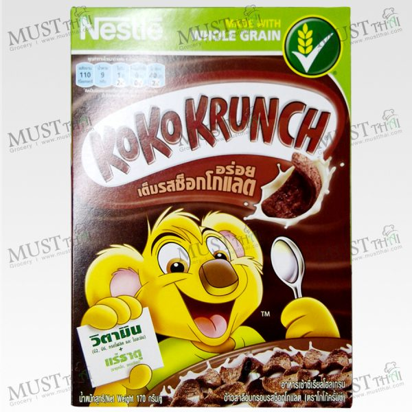 Chocolate Flavoured Whole Grain Wheat Curls Breakfast Cereal - Koko Krunch (170g)