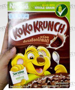 Chocolate Flavoured Whole Grain Wheat Curls Breakfast Cereal - Koko Krunch (170g)