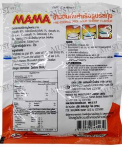 Mama Shrimp Flavour Pre-Cooked Rice Soup 50g