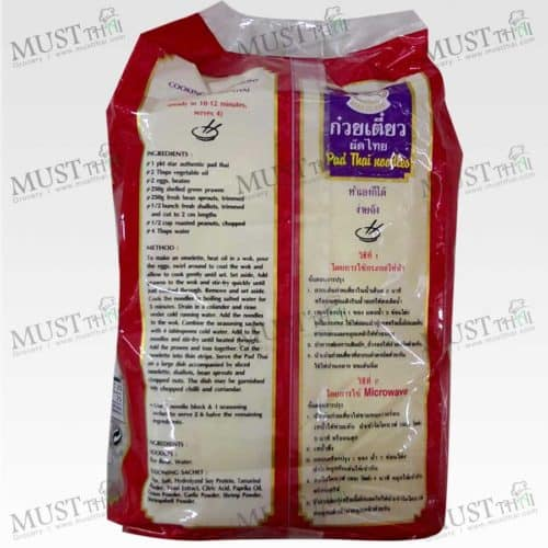 Pad Thai Noodles with Seasoning Sachet - Star (300g)