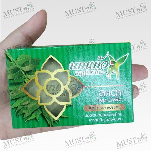 Parrot Thai Herbal Soap Phlai Neem Honey 75g