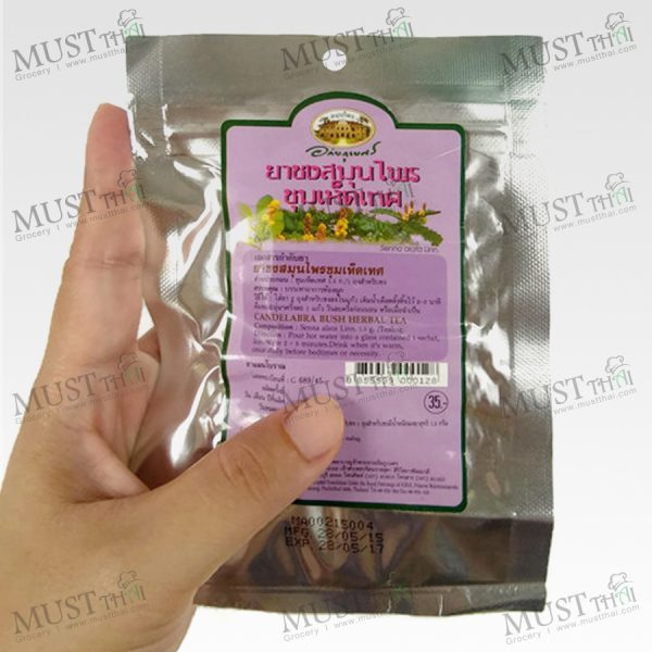 Candelabra Bush Tea Relief of Constipation Health - Abhaibhubejhr