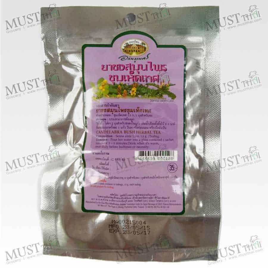 Candelabra Bush Tea Relief of Constipation Health - Abhaibhubejhr