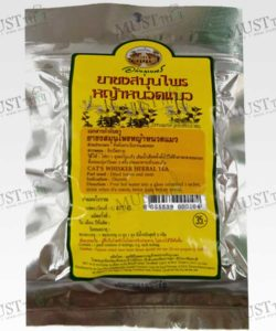 Cat's Whisker Herb Tea Relief for those with Urination Problems,- Abhaibhubejhr