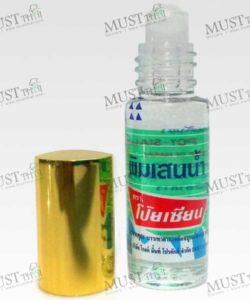 Poy Sian Pim Saen Balm Oil 5cc
