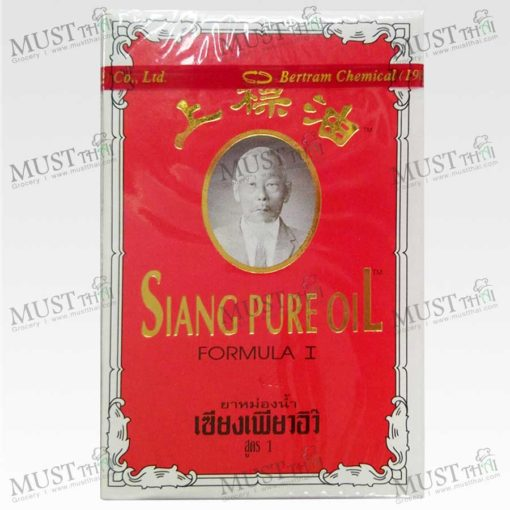 Siang Pure Oil Formula 1 Liniment 3cc