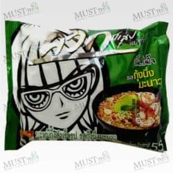Wai Wai Quick Zabb Hot and Spicy Shrimp Flavour Instant Noodles 55g