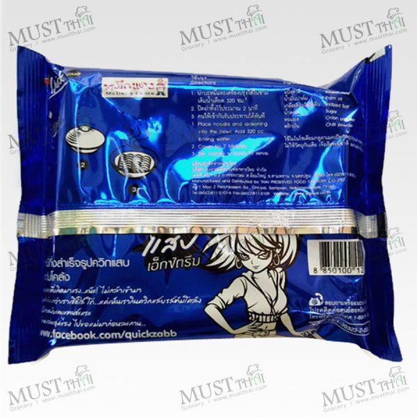 Wai Wai Quick Zabb Tom Klong Flavour Instant Noodles 60g
