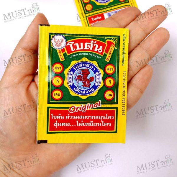 Botan Original Herbal Mouth Freshener 3.4g