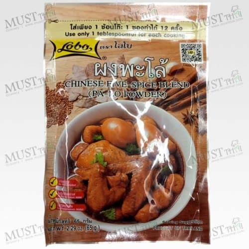Lobo Chinese Five-Spice Blend Pa-Lo Powder 65g Thai