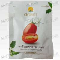 Doi Kham Delicious Dehydrated Fruit with Cherry Tomato. Sweet and Healthy