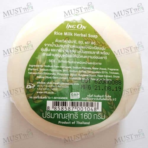 Ing On Milk Rice Germ Soap 160 g pack of 4