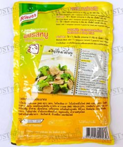 Knorr Pork Flavour Seasoning Powder