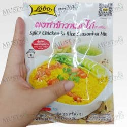 Lobo Spicy Chicken-in-Rice Seasoning Mix 50g (25g x 2)
