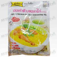 Lobo Spicy Chicken-in-Rice Seasoning Mix 50g (25g x 2)