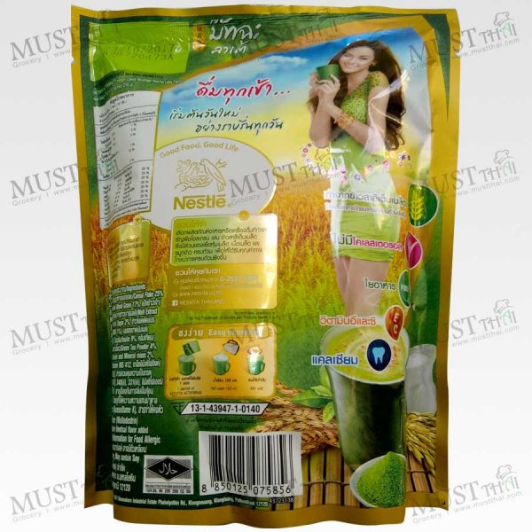 Nesvita Actifibras Cereal Matcha flavored milk beverage