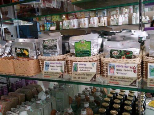 Abhaibhubejhr Medicine Tea Herb
