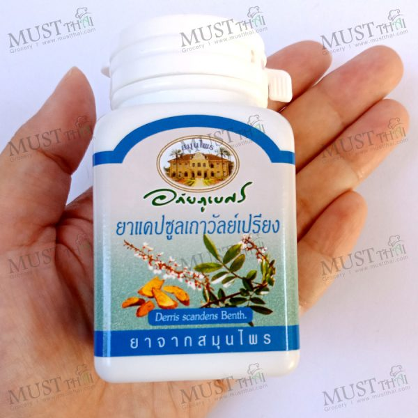Abhaibhubejhr Thao Wan Priang Capsules 70 Capsules