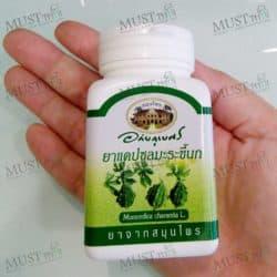Abhaibhubejhr Bitter Cucumber Capsules (70 Capsules)