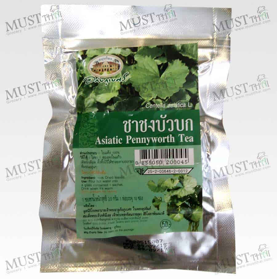 Asiatic Pennyworth Tea Abhaibhubejhr