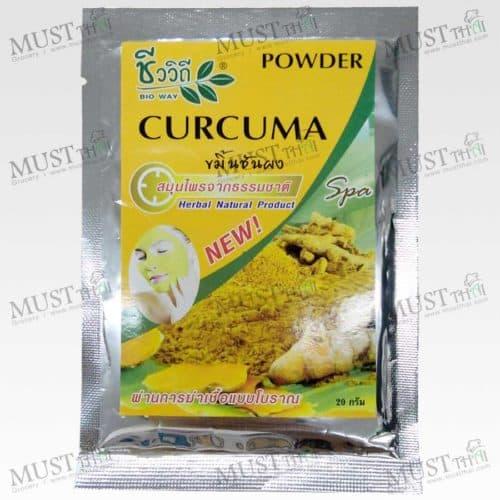 Bio Way Thai Mask Scrub Curcuma Powder 20g
